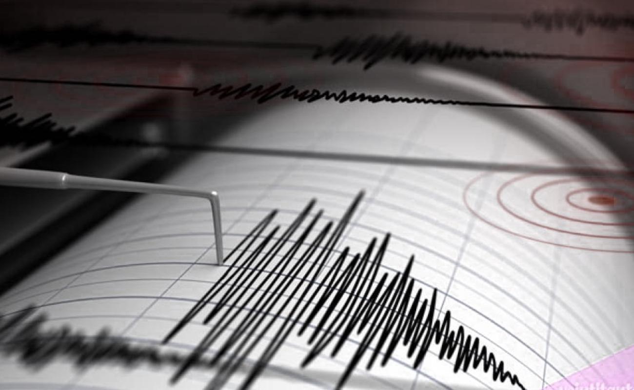 Fuerte sismo estremeció frontera de Panamá y Costa Rica